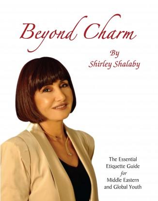 Beyond Charm